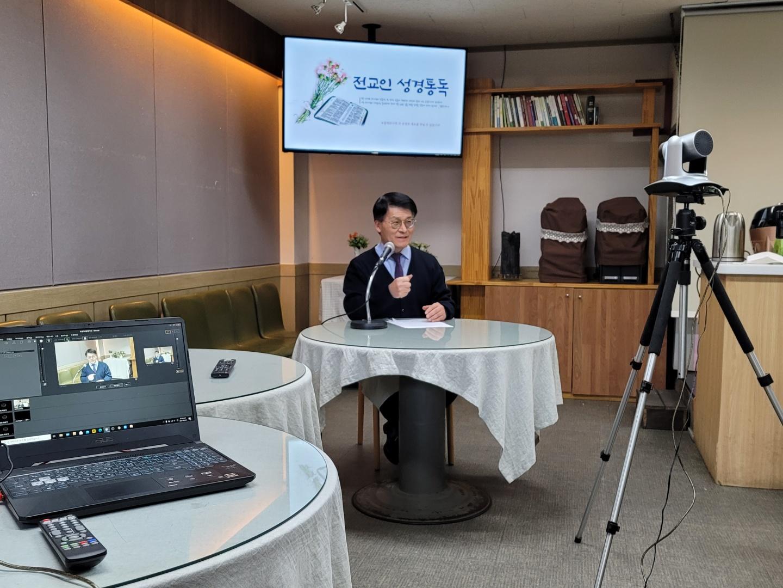 성경 각권 개요영상 촬영